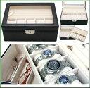 ベローナ 2段牛革ジュエリーボックス*5本時計収納ケース/リング、カフス、ピアス/イヤリング収納/ネックレス/ブレスレット/メンズ/レディース【送料無料】
