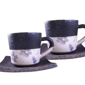 信楽焼 コーヒーカップ 結婚祝い 誕生日 還暦祝い 退職祝い 内祝い 引き出物 記念品 父の日 母...