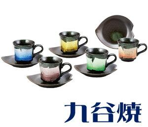 コーヒーカップ 5客セット 九谷焼 コーヒーカップ 銀彩珈琲碗皿5客セット 出産祝い 誕生日 …