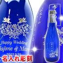 名入れ焼酎(芋)(彫刻)還暦祝い 父の日 結婚祝い 退職祝い 内祝い 新築祝い 敬老の日 記念品 母 ...