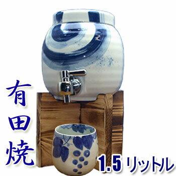 父の日・母の日 母の日 退職祝い 敬老の日 記念日に♪焼酎カップ...