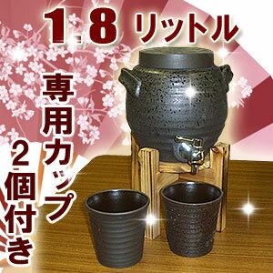 父の日・母の日 母の日 敬老の日 退職祝い 記念日に♪焼酎サーバー(黒舞...