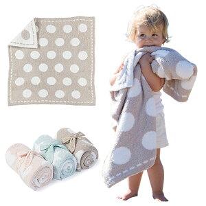 なめらかで極上の肌触り。抗菌性・吸水性・放湿性にも優れ赤ちゃんを包み込んであげるのにぴっ...