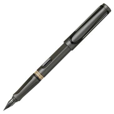 ラミー LAMY サファリ 万年筆 (マットブラック) Safari Fountain pen L17 BLACK 【ラッキーシール対応】