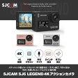 SJCAM SJ6 LEGEND 正規品 SJ4000 でおなじみのSJCAMから 新作が登場!ウェアラブル アクション カメラ 4K 動画 広角 166度 Wifi 外部 リモコン 手ブレ防止 タッチ操作 ◇ALW-SJCAM-SJ6