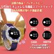 女性向け オシャレ 多機能スマートウォッチ 体内周期 お知らせ機能搭載 Bluetooth 時計【ゆうパケットで送料無料】◇ALW-BAND-H6