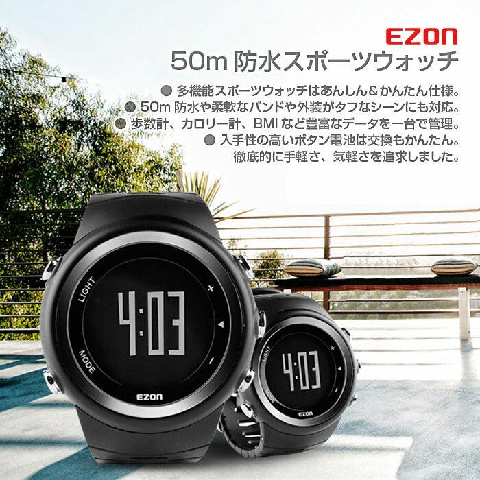 EZON スポーツ ウォッチ T023