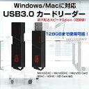 USB3.0 カードリーダー 5Gbps高速ライター Mic...