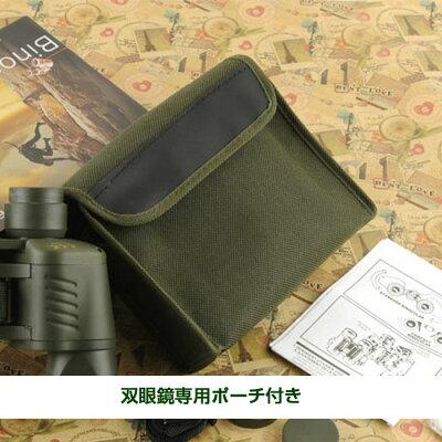 ARMY/COLOR/九九式/50倍ズーム双眼鏡/望遠/サバイバル双眼鏡/サバゲー◇LD-50X50