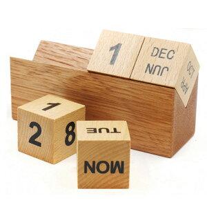 卓上 万年 カレンダー 木製 木 万年暦 大人 おしゃれ インテリア 天然木 ナチュラル ウッド ◇ALW-FJJS-C1