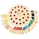 メモリーチェス 木製 知育玩具 脳 トレーニング おもちゃ 記憶チェス 幼児教育 記憶ゲーム 型はめパズル お子様から高齢者まで ◇ALW-XH40