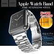 ゆうパケット送料無料 Apple Watch 38mm/42mm hoco. 時計バンド 316L 高級ステンレス ベルト アップルウォッチ◇ALW-APW-STBAND