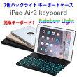 7���Хå��饤��/�����ܡ���/iPadAir2/Bluetooth3.0/�����ܡ��ɥ�����/���������ܡ���/���̥���ߥܥǥ���F8S+