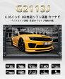 EONON カーナビ カーオーディオ一体型 カーナビ DVDプレーヤー 6.95インチ Bluetoothオーディオ ハンズフリー通話 仮想CDドライブ機能内蔵 ◇ALW-G2113J