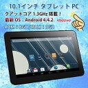 10.1インチ タブレット PC Android 4.4.2 Quad core 1.3GHz…