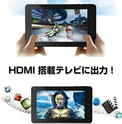 7インチ/PCタブレット/ダブルレンズ/解像度(HD):1024×600px/A9/QuadCore/アンドロイド4.4/HDMI搭載◇Q8002