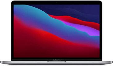 最新 Apple MacBook Pro Apple M1 Chip (13インチPro, 8GB RAM, 512GB SSD) - スペースグレイ