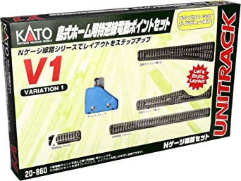 KATO Nゲージ V1 島式ホーム用待避線電動ポイントセット 20-860 鉄道模型 レールセット