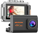 MUSON(ムソン) アクションカメラ 4K 高画質 手振れ