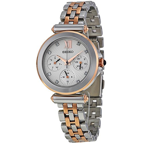 セイコー 腕時計 レディース SKY700P1 Seiko Multi-function Beige Dial Two-tone Ladies Watch SKY700セイコー 腕時計 レディース SKY700P1