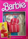 バービー バービー人形 着せ替え 衣装 ドレス 9264, Asst. 9268 Barbie Travel Fashion Playset w Luggage & Outfit (1984)バービー バービー人形 着せ替え 衣装 ドレス 9264, Asst. 9268