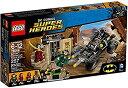 レゴ スーパーヒーローズ マーベル DCコミックス スーパーヒーローガールズ 76056 Lego Super Heroes Batman: deliverance from the Ras al Ghul 76056レゴ スーパーヒーローズ マーベル DCコミックス スーパーヒーローガールズ 76056