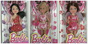 バービー バービー人形 チェルシー スキッパー ステイシー 【送料無料】Barbie Valentine's Day 2014 Kelly Chelsea Madison Cupid Doll Set of 3バービー バービー人形 チェルシー スキッパー ステイシー