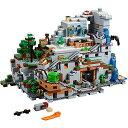 【送料無料】レゴ マインクラフト 21137 山の洞窟 LEGO MINECRAFT The Mountain Cave 2863ピース