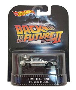 """ホットウィール マテル ミニカー ホットウイール CFR15 【送料無料】Time Machine Hover Mode """"Back To The Future Part II"""" Hot Wheels 2015 Retro Series 1/64 Die Cast Vehicleホットウィール マテル ミニカー ホットウイール CFR15"""