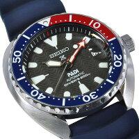 セイコー腕時計メンズSeikopropexSRPC41K1Mensautomatic-self-windwatchセイコー腕時計メンズ
