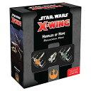 ボードゲーム 英語 アメリカ 海外ゲーム 【送料無料】Star Wars X-Wing 2nd Edition Miniatures Game Heralds of Hope EXPANSION PACK | Strategy Game for Adults and Teens | Ages 14+ | 2 Players | Average Playtime 4ボードゲーム 英語 アメリカ 海外ゲーム