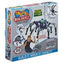 ズーブ 知育玩具 パズル ブロック 0Z14003 【送料無料】ZOOB BuiderZ Creepy Glow Creatures Moving Building System, 65 Pieces Kids Construction Setズーブ 知育玩具 パズル ブロック 0Z14003