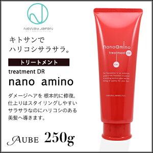 ニューウェイジャパン ナノアミノ トリートメント