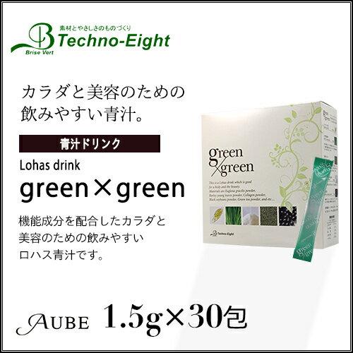 エントリーでポイント5倍 テクノエイト グリーン×グリーン 1.5g30包