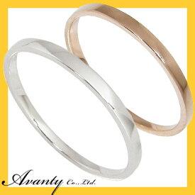 【Avanty】ペアリング2本セット:K10ピンクゴールド&K10ホワイトゴールド/細めフレーム:平打リング