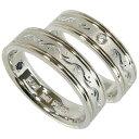 【本日10%OFFクーポン】スーパーセール 2本セット プラチナマリッジリング結婚指輪 プラチナ950(Pt950)/...