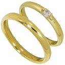 【10%OFFクーポン】お買い物マラソン 【刻印無料】ペアリング2本セット:甲丸:マリッジリング結婚指輪:1粒ダイヤ0.07ct/K18イエローゴールド:K18YG