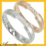 【刻印無料/】ペアリング2本セット:マリッジリング結婚指輪:0.04ct:スリーストーン:つや消し/K10ピンクゴールド:K10PG/K10ホワイトゴールド:K10WG【楽ギフ包裝
