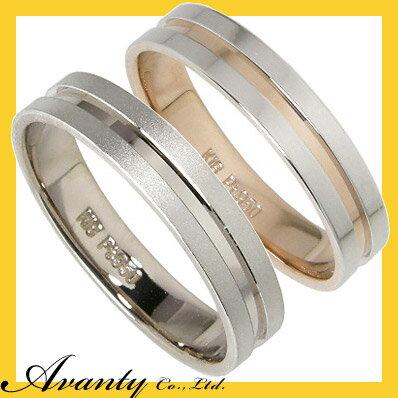 【スーパーセール】【刻印無料/送料無料】2本セット:プラチナマリッジリング結婚指輪:プラチナ950/K18PG:K18WG:ジュエリー アヴァンティ