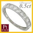 鑑別付0.5ctプラチナ950ダイヤモンドリングダイヤリング指輪
