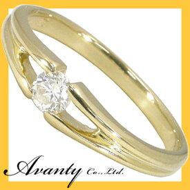 【Avanty】K18YG:1粒ダイヤリング:0.15ct/K18イエローゴールド