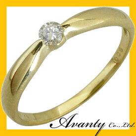 【Avanty】K18YG:甲丸:1粒ダイヤリング:0.08ct/K18イエローゴールド
