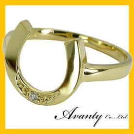 【Avanty】K18YG:馬蹄ダイヤリング:0.01ct:1石:K18イエローゴールド
