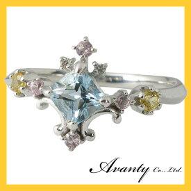 【Avanty】3月誕生石:マルチカラー:アクアマリン&サファイアダイヤリング/K18ホワイトゴールド