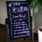 LED ブラックボード (60x80cm) 手書き 光る 黒板 蛍光ペン 電飾看板 脚無しタイプ 飲食店 集客 贈答 記念品