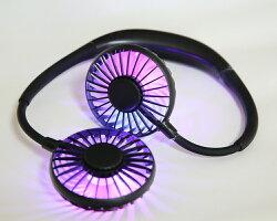 首かけ扇風機LEDイルミネーションアロマ機能付きネックファン