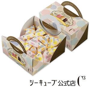 「シーキューブ」サクッチ・ホロッチ(24個入)