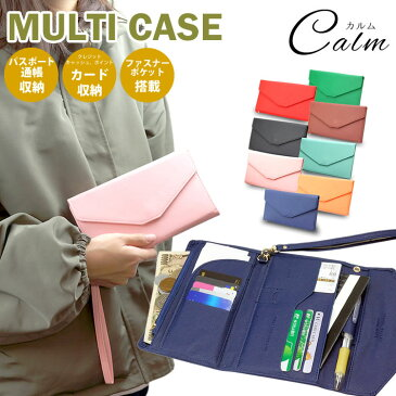 カードケース パスポートケース 通帳ケース スキミング防止 三つ折り 薄型 財布 小銭入れ トラベルマルチケース 収納