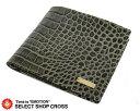 オロビアンコ 二つ折り財布 クロコ調型押し Orobianco レザー firippo-7027854 グレー×ブラック