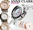 アンクラーク ANNE CLARK レディース 腕時計 アナログ 天然シェル文字盤 ハート ブレスウォッチ AN1021 【女性用腕時計 リストウォッチ ランキング ブランド かわいい カラフル】